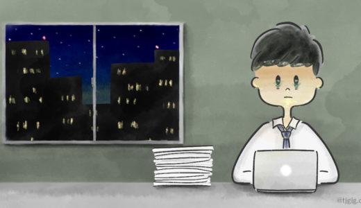 仕事がきつい、死にたい時のリンク集 /  働く人の為のメンタルヘルス・ポータルサイト心の耳